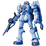 HGUC 1/144 ヅダ (機動戦士ガンダム MS IGLOO)