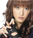 ゲキマジムカツク(DVD付)