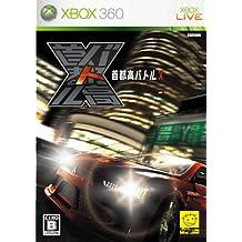 ギンガフォース&エスカトス Wonder Pack 【Xbox360ゲームソフト】 キュート 【送料無料】