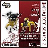 トリファクトリー 1/20 ギアーズインアクションシリーズ 機械動物オブジェクトシリーズ2 (2台入) レジンキット GA-041
