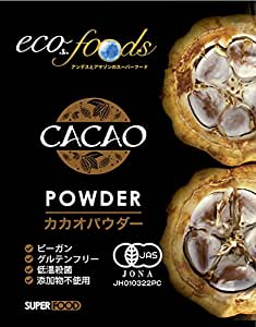 Eco Foods R&R 有機カカオパウダー ペルー原産 オーガニック100% (150g)