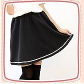 ねこランジェリー セクシー白キュート 猫+可愛いクラッシッJK制服用スカート黒ネコ ランジェリー コスチューム (黒スカート)