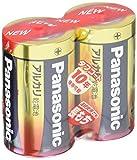 パナソニック 単1形アルカリ乾電池 2本パック LR20XJ/2SE