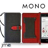 MONO MO-01J ケース JMEIオリジナルカルネケース VESTA ブラック docomo ZTE ドコモ スマホ カバー スマホケース 手帳型 ショルダー スリム スマートフォン