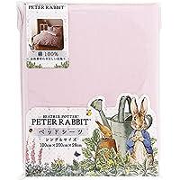 ピーターラビット™ 綿100% ベッドシーツ 「ヒルトップ」 シングル ピンク PR173501-16