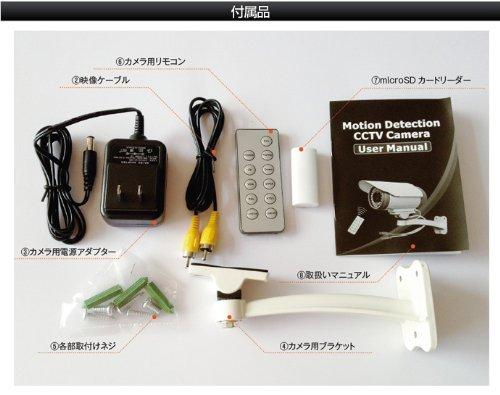SDカード録画 防犯カメラ 【SDカードで録画】初心者でも10分で設置可能/録画機不要で日本語マニュアル付 XV_SYOSDC-001W(ホワイト) (赤外線暗視機能付)(監視カメラ)