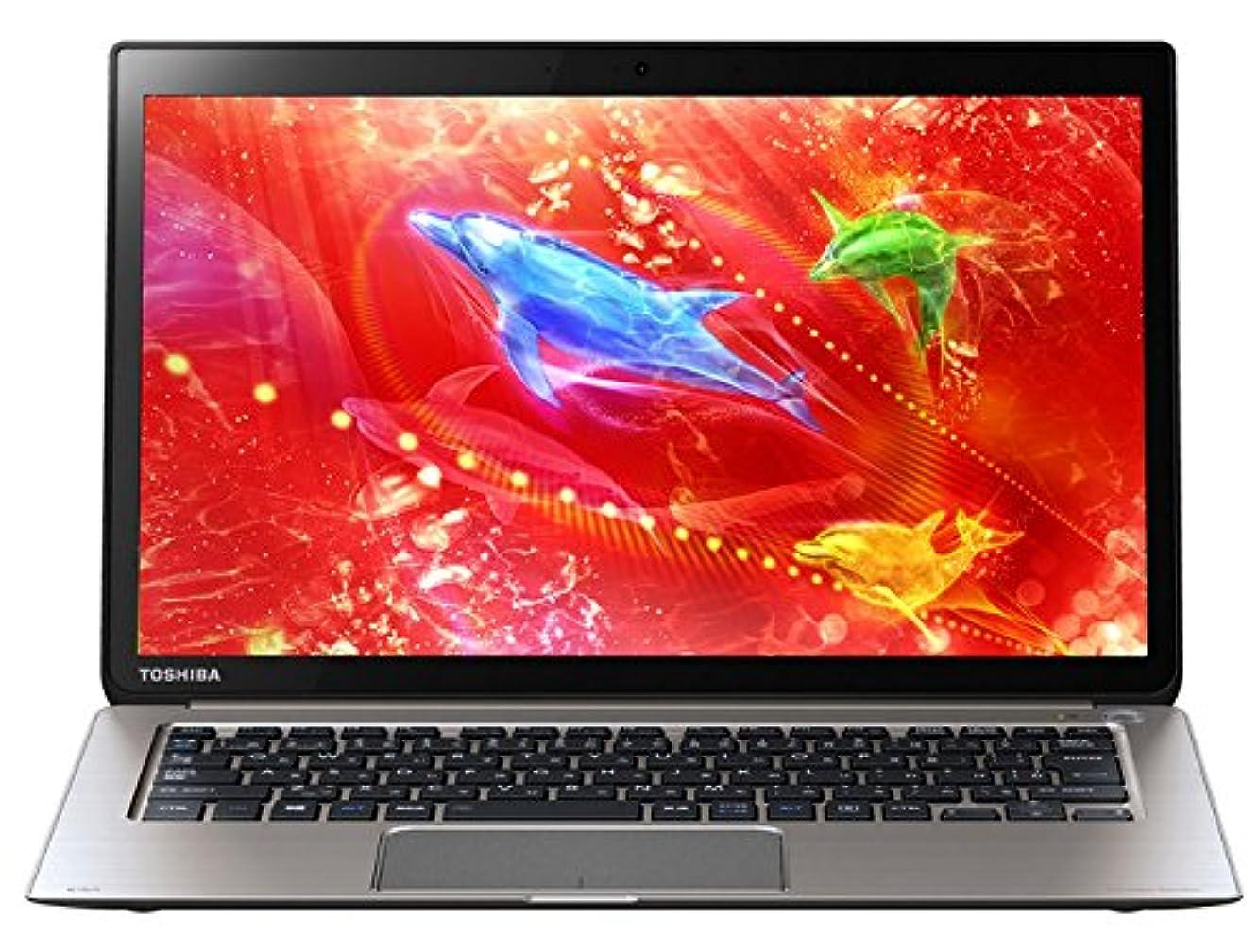 マダム敬礼精度東芝 dynabook KIRA VB73/RS 東芝Webオリジナルモデル (Windows 8.1/Officeなし/13.3型/4K出力/Adobe Photoshop Elements12/core i7/プレミアムシルバー) PVB73RS-KUA