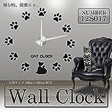 STARDUST ウォールクロック 組立て DIY 立体時計 壁 巨大 おしゃれ インテリア 北欧 SD-12S017