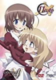 11eyes 4 スタンダード版[DVD]