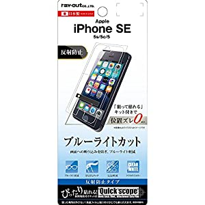 レイ・アウト iPhone SE/5s/5c/...の関連商品1