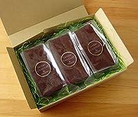 ガトーショコラ 1個約150g 3個入り(箱入り)【SAKAKINO】