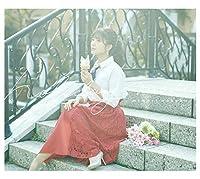 三森すずこミニアルバム holiday mode(DVD付限定盤)(CD+DVD+PHOTOBOOK)