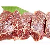 牛 ハラミ サガリ バーベキュー 焼肉用肉 アメリカ産 (300g)