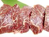 牛 ハラミ サガリ バーベキュー 焼肉用肉 アメリカ産 (1kg)