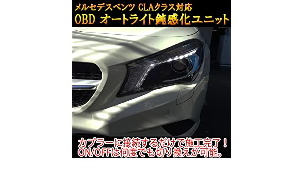 Ebay Motors Brilliant Fits 2015-2019 Mercedes-benz Cla-class C117 Hdmi Video Interface Mirror Rear Cam