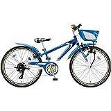 ブリヂストン(BRIDGESTONE) 子供用自転車 クロスファイヤージュニア ダイナモランプ CFJ06 ブルー&ホワイト 20インチ