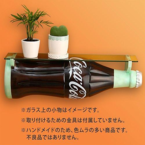 Coca-Cola(コカ・コーラ) 飾り棚 コンツァーボトル