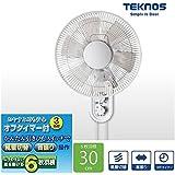 TEKNOS (テクノス) 壁掛扇風機 30cm 6枚羽根 ホワイト / 首振り タイマー付 扇風機 壁掛け サーキュレーター