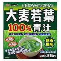 ユーワ 大麦若葉100%青汁 25包