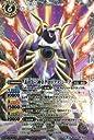 【シングルカード】BS35)未の十二神皇グロリアス シープ/白/X X04