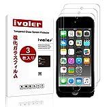 【3枚入り】iPod Touch 6(5)世代用 専用強化ガラスフィルム iVoler 強化ガラスフィルム 国産ガラス素材 2.5D ラウンドエッジ加工 9H 耐指紋 自動吸着 気泡ゼロ