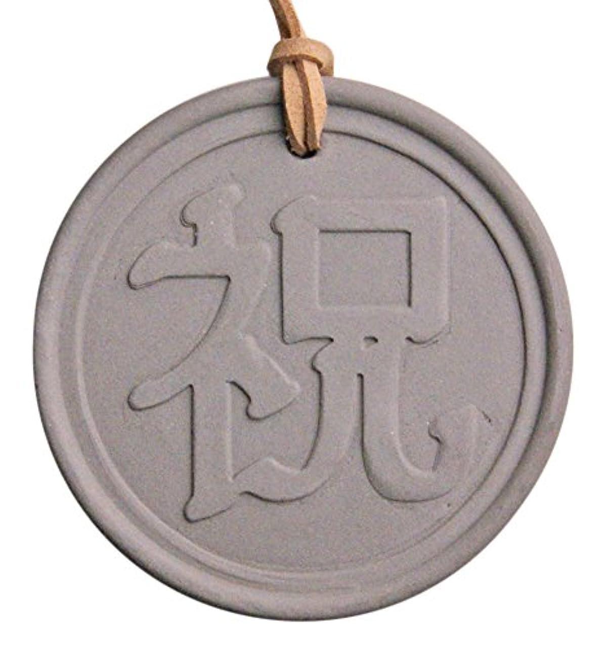 アルファベットスマート慢性的KAVAアロマプレート&アロマオイルセット (アロマプレート:祝 黒、アロマオイル:沖縄ハイビスカス&ローズの香り 5ml)