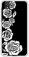 sslink AQUOS sense(SH-01K/SHV40)/AQUOS sense lite(SH-M05)/Android One S3 ハードケース ca917-4 花柄 バラ ローズ スマホ ケース スマートフォン カバー カスタム ジャケット