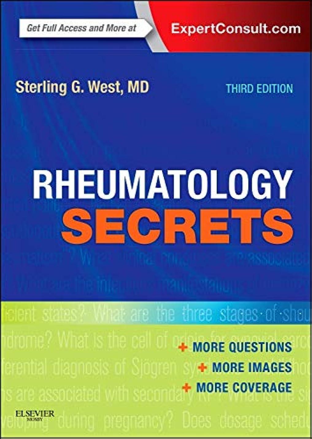 上に岩名前を作るRheumatology Secrets, 3e