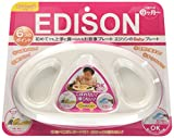 KJC エジソン ベビー食器 エジソンのベビープレート ピンク  (9ヶ月から対象) 一人で食べやすい機能がいっぱい!