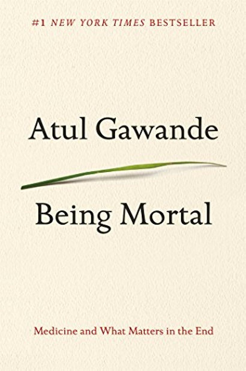 基礎理論ポータル市の花Being Mortal: Medicine and What Matters in the End