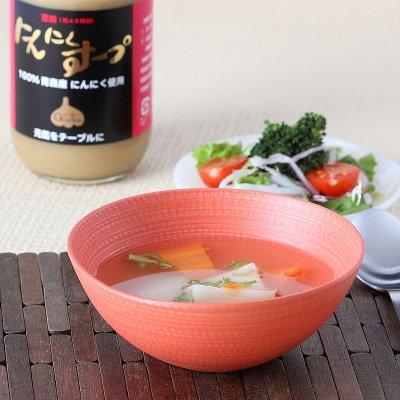 香り豊かな青森産にんにく100%使用! にんにくスープ〈大〉 | 株式会社昭仁・東京都