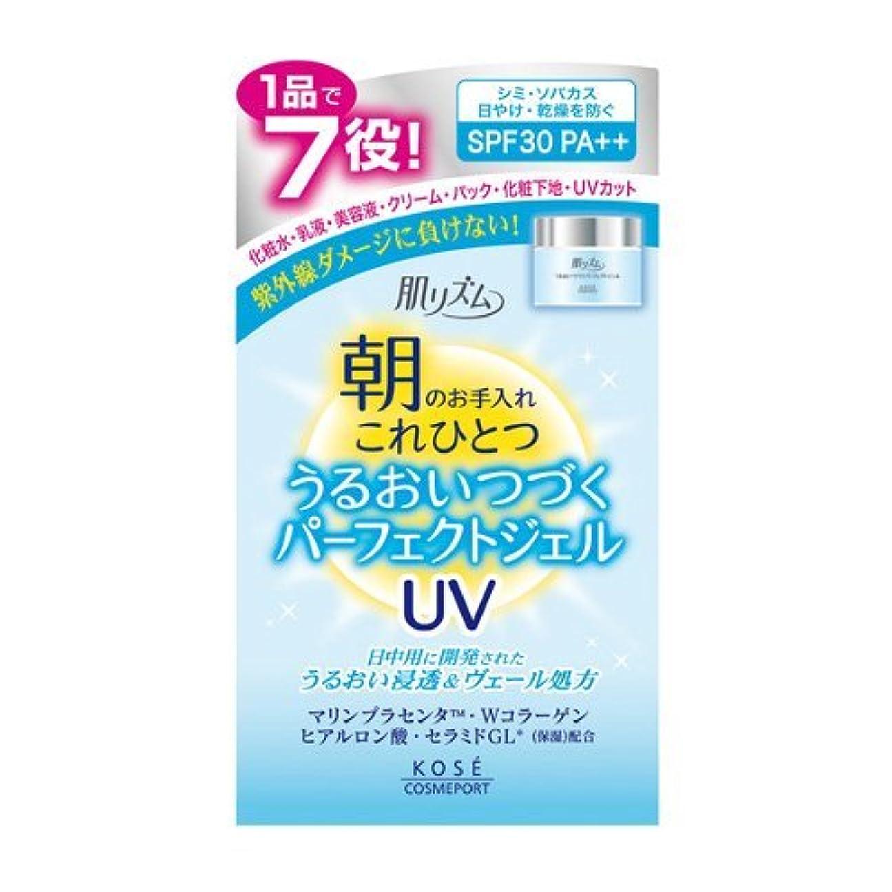 塩層将来のKOSE 肌リズム うるおい濃密ジェルUV 100g