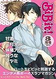 Web Comic Magazine BiBit!2012年8月号