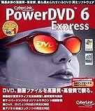 POWER DVD 6 Express