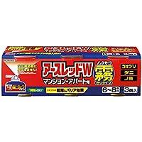 【第2類医薬品】アースレッドWノンスモーク霧タイプ 6~8畳用 100mL×3