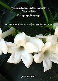 [Hanane Aad, Mariko Sumikura]のDuet of Flowers