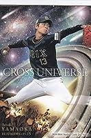2018 BBM ベースボールカード 2ndバージョン CU46 山岡 泰輔 オリックス・バファローズ (CROSS UNIVERSE)