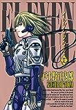 イレブンソウル 12巻 (コミックブレイド)