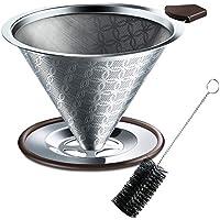 コーヒードリッパー ステンレスフィルター SRIWATANA 改良版 2層メッシュ 一体式 洗浄用ブラシ付き 4杯用【36ヶ月の安心保証】