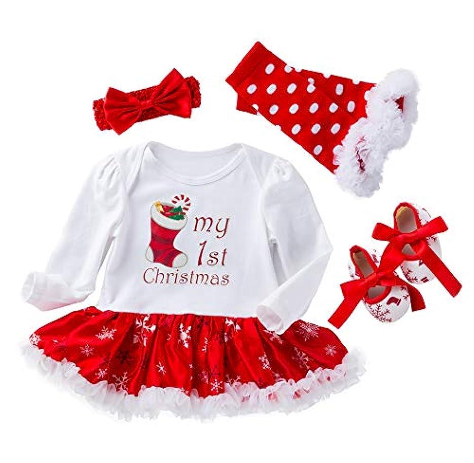 縫い目数学的な輸血青空販売 0-2歳 ベビー クリスマスの仮装や衣装 コスチューム ロンパース 4点セット (06, 59(0-3ヶ月))