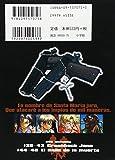 ブラック・ラグーン (6) (サンデーGXコミックス) 画像