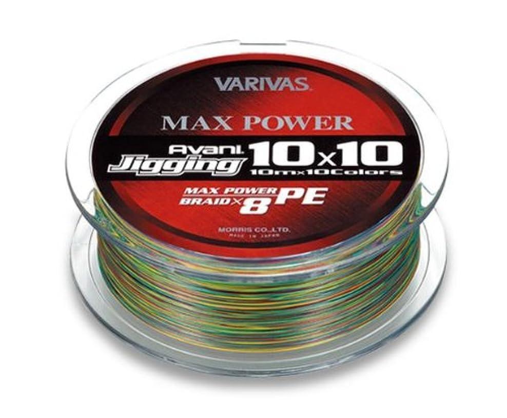 年金受給者可聴過言VARIVAS(バリバス) PEラインアバニ ジギング10x10 マックスパワー 600m