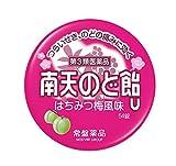 【第3類医薬品】南天のど飴U 54錠