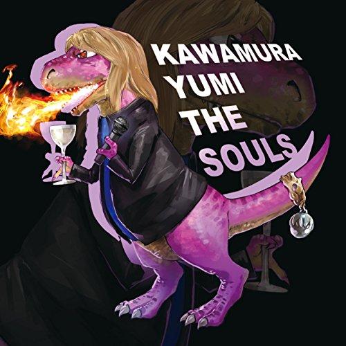 ゆみザウルスの詳細を見る