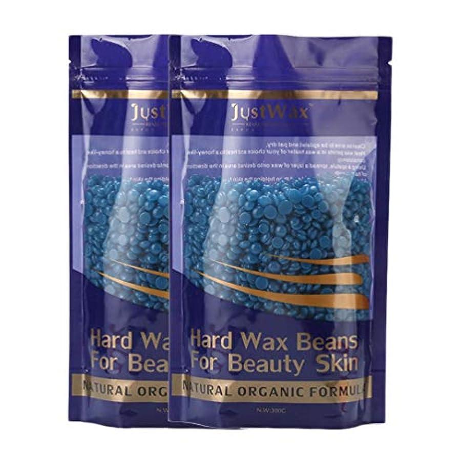 一貫した反発する新鮮なハードワックス ブラジリアンワックス脱毛 ペーパー不要 200g (カモミール)