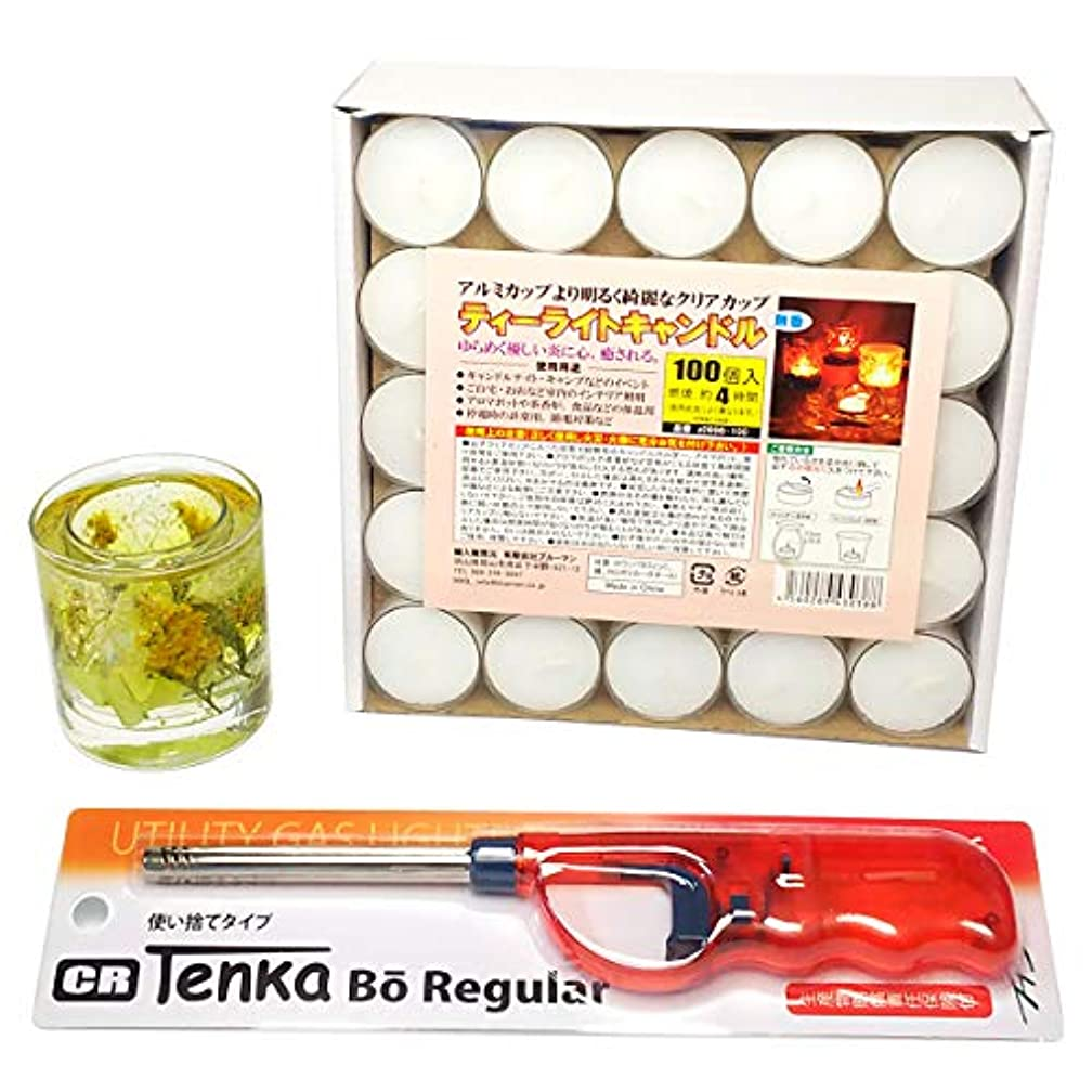 同種の貼り直す栄養ハーバリウム キャンドルホルダー ガラス エレガント 激安セット【ティーライトキャンドル】 (サンフォレスト)