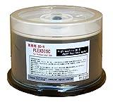 業務用 PLEXDISC Blu-ray/ブルーレイ BD-R 6倍速 25GB 50枚 (50枚スピンドル×1) (PLX-BR06WP50biz) 高品質 オフィスプロ オリジナル限定品