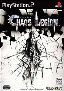 カオス レギオン(CHAOS LEGION)