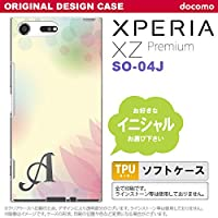 SO04J スマホケース Xperia XZ Premium ケース エクスペリア XZ プレミアム イニシャル ぼかし模様 黄 nk-so04j-tp1592ini D