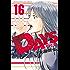 DAYS(16) (週刊少年マガジンコミックス)